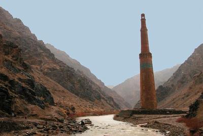 Minaret Jam Afghanistan