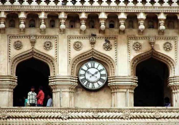 Charminar Clock