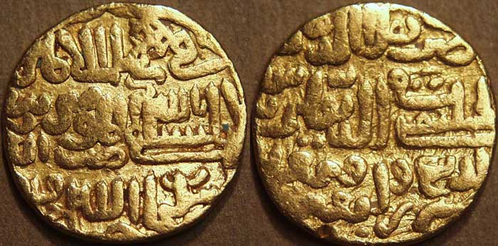 Gold coins of Tughlaq