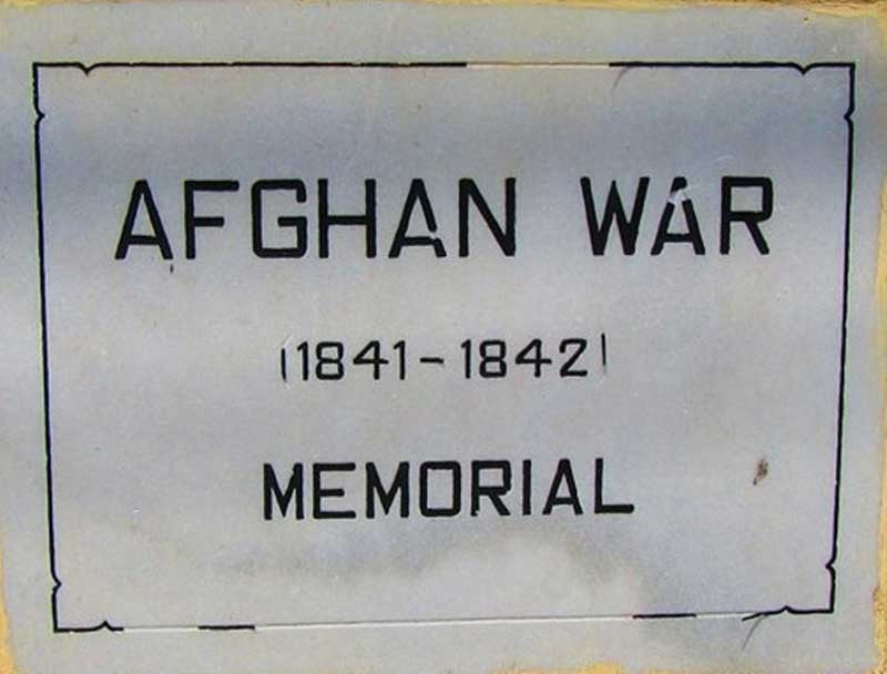 The top of the Afghan Memorial