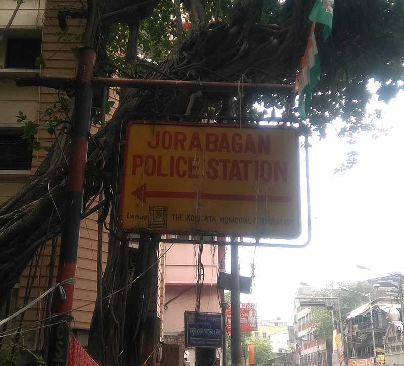 Jora Bagan Police Station