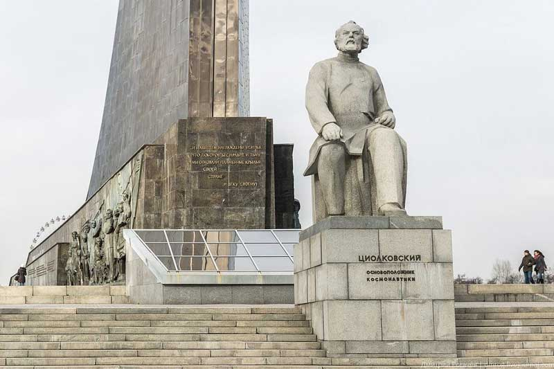 The statue of Konstantin Tsiolkovsky