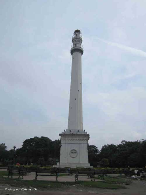 Ochternoly Monument (Shahid Minar)