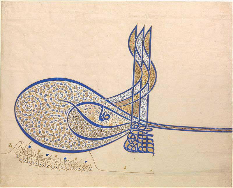 Tunga or seal of Suleiman