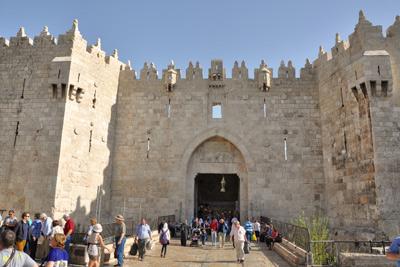 Damascus Gate Jerusalem