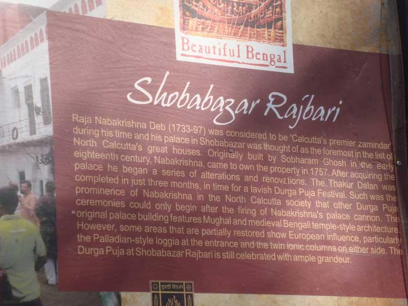 Goddess Durga in Daker saj – Sobhabazar Raj Bari