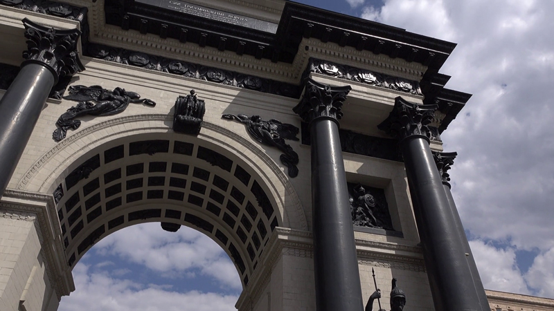 Triumphal Arch Moscow