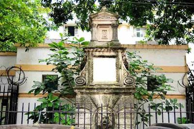 McDonnell Memorial Fountain