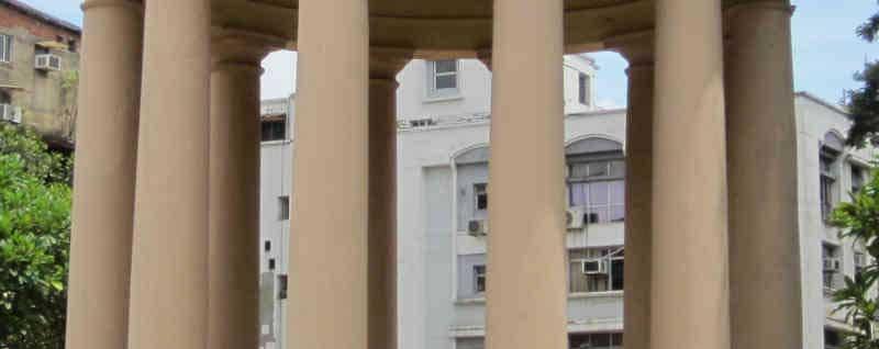 The Doric Pillars