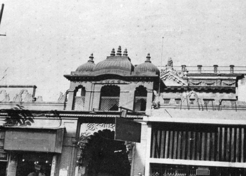 Bengal National College at 164 & 166, Bowbazar Street