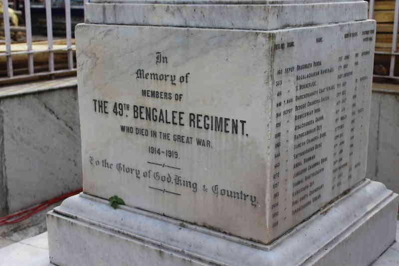 Bengal War Memorial