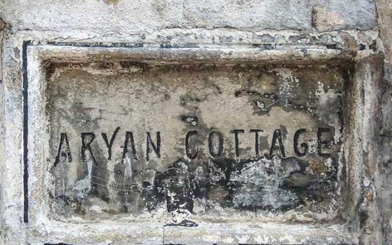 Gateway Of Aryan Cottage