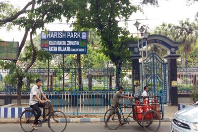 Harish Mukherjee Road