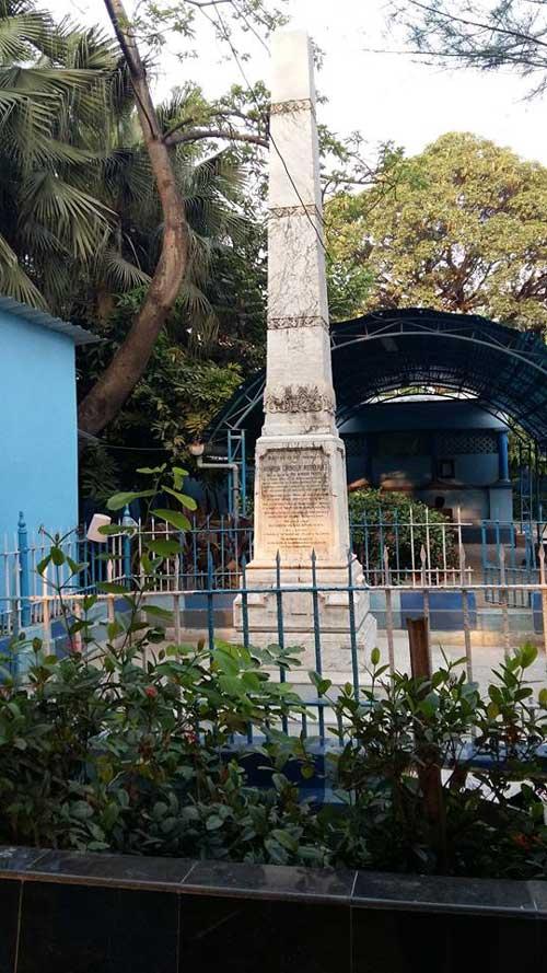 Harish Mukherjee Memorial