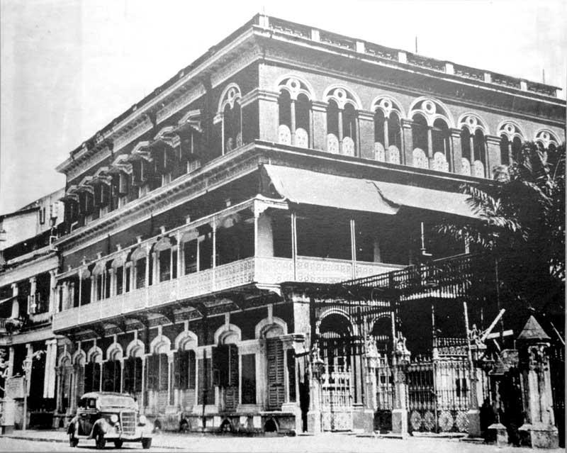 House of Raja S.C.Mullick