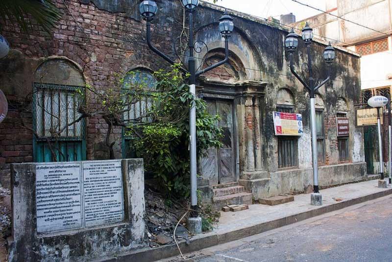 Sister Nivedita, 16 Bosepara Lane