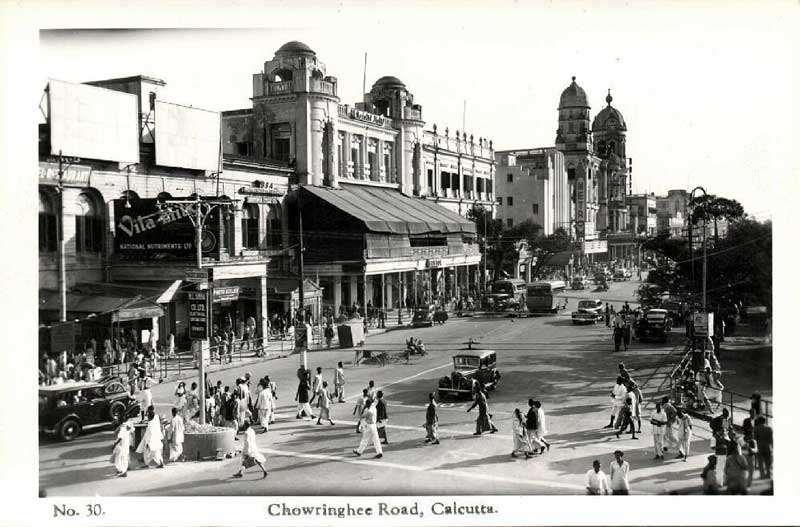 Old picture of the Imperial House, by the side of Metro Cinema Hall