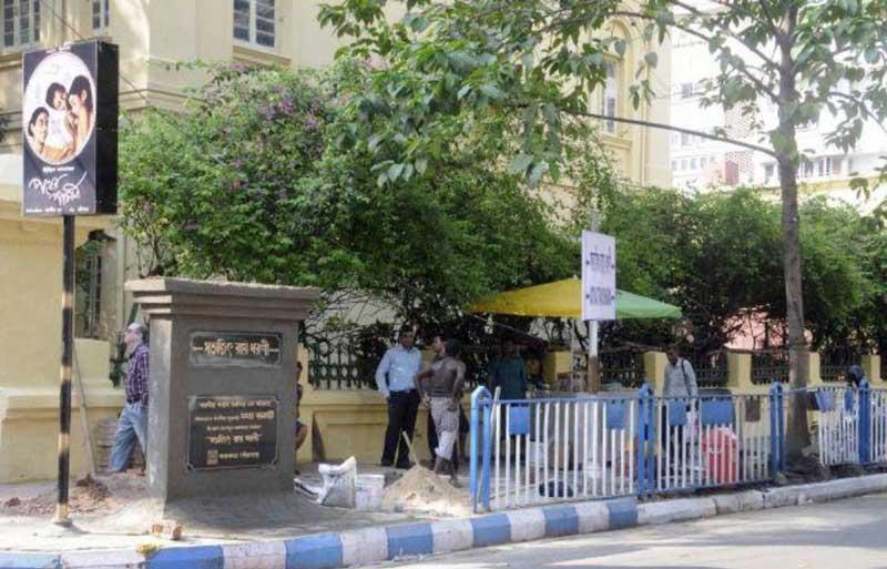 Residance of Satyajit Ray