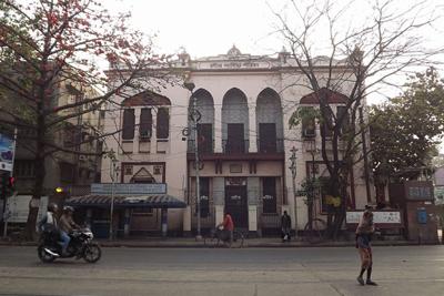 Bangiya Sahitya Parishad Calcutta