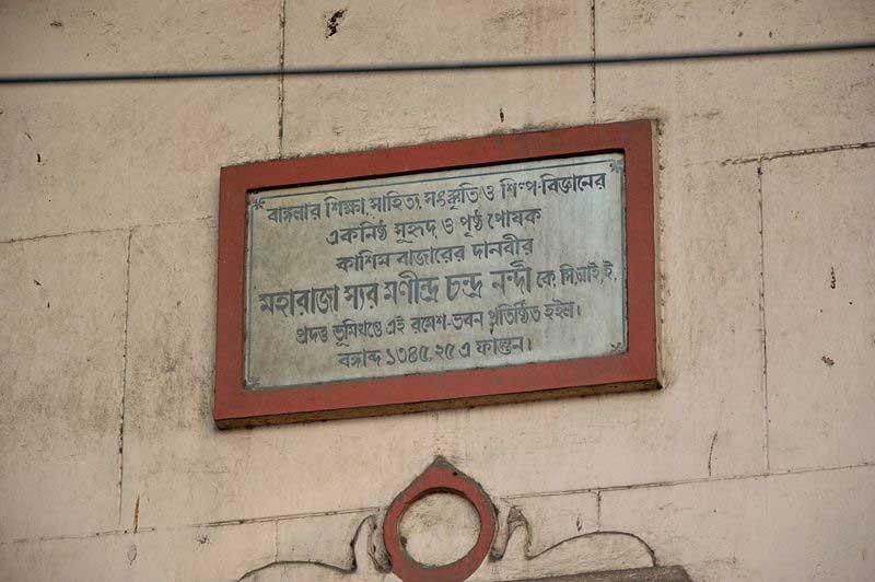 Bangiya Sahitya Parishad
