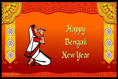 Bengali calendar
