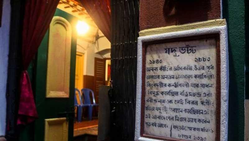 The Jhulan Bari