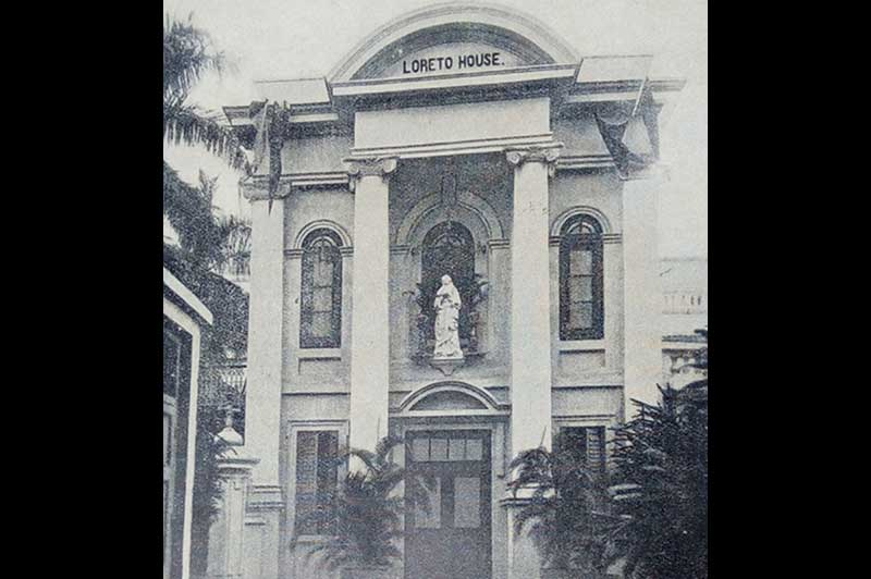 Loreto House, the main entrance - Old picture