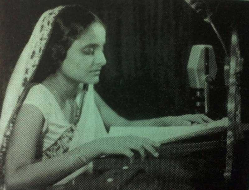 Indira Debi