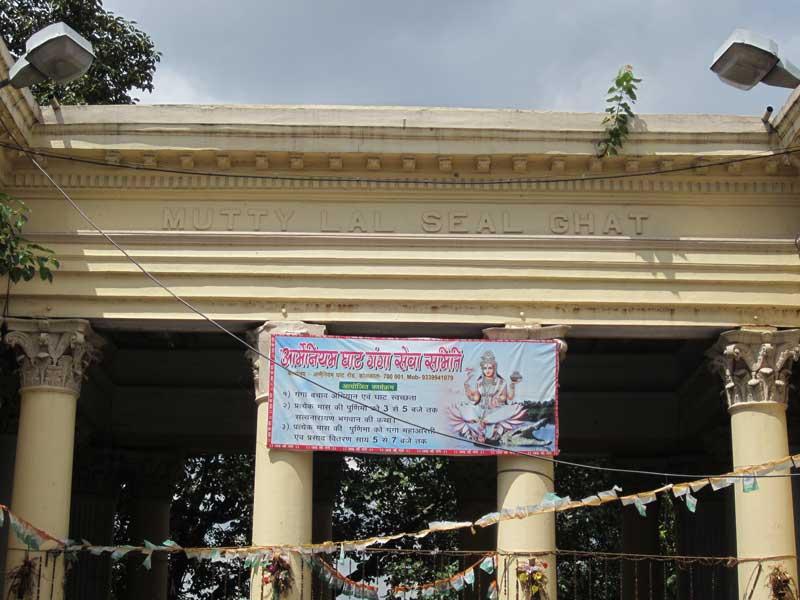 Motilal Seal Ghat - after renovation