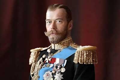 Tsar Nicholas Russia
