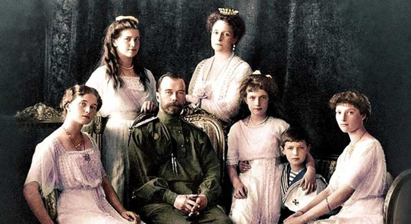 The last Russian royal family