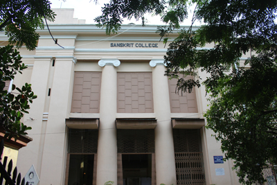 Sanskrit College calcutta