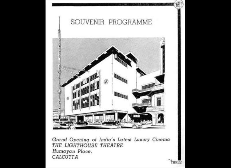 Light House Cinema Hall