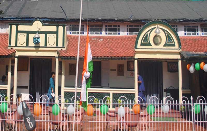 Calcutta South Club