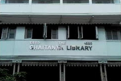 Chaitanya Library