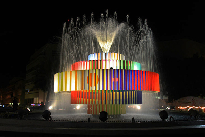 Fire Water Fountain Israel