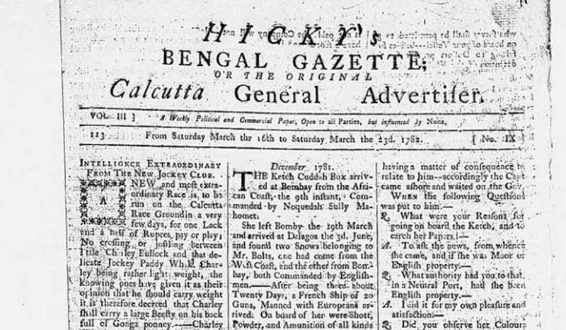 Warren Hasting Bengal Gazette