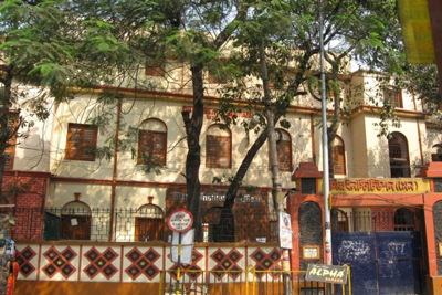 Mitra Institution Heritage Schools calcutta