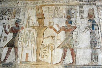 Min Egypt