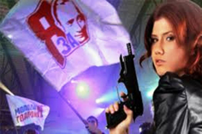 Anna Vasilyevna Chapman Female Spies