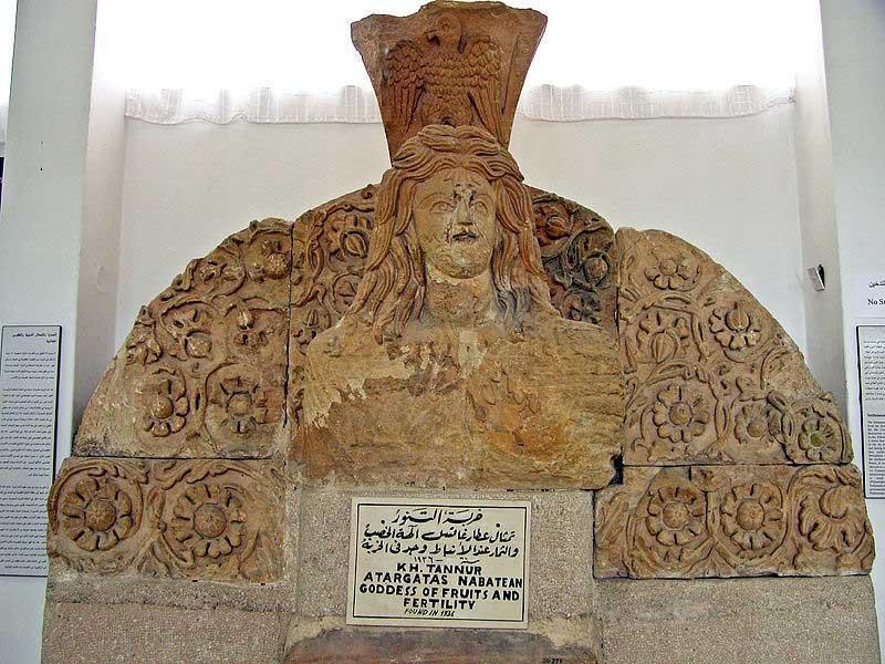 atargatis of assyria