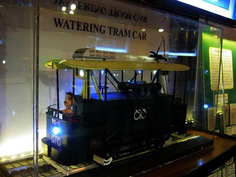 Tram Museum