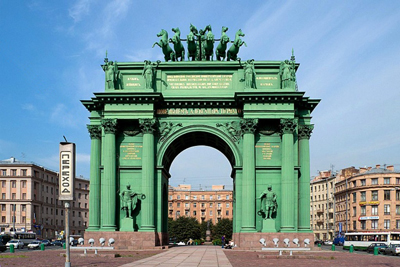 Narva Triumphal Arch St Petersburg Russia Gates