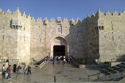 Jaffa Gate Jerusalem  Famous