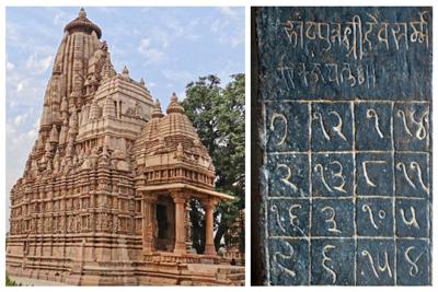 Khajuraho India Haunting Heritage