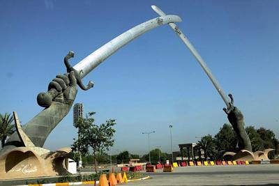 Victory Arch Bagdad Iraq Gates