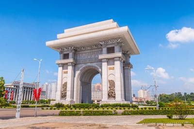 Arch Triumph Pyongyang North Korea - Famous Gates