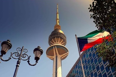 Liberation Tower Kuwait City