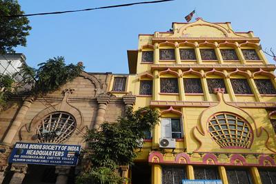 Maha Bodhi Society Buddhist Temple Calcutta