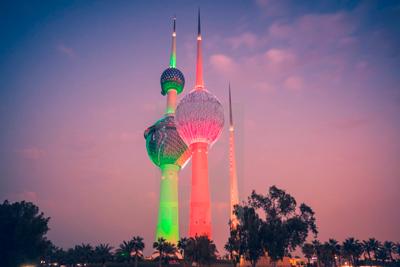 Abraj Al Kuwait Kuwait Landmarks